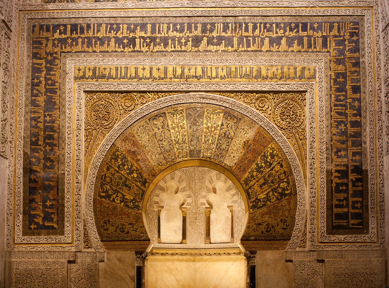Mezquita-Catedral de Córdoba Innenansicht