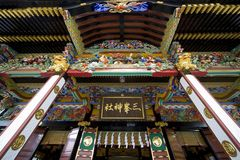 Mitumine shrine-1
