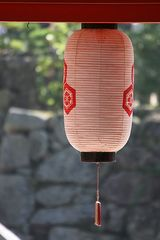 Miyajima Papierlaterne