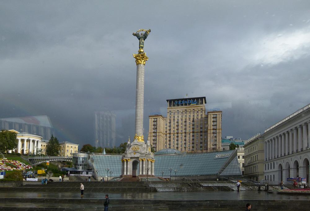 Möge der Maidan-Platz in Kiew schnell ........