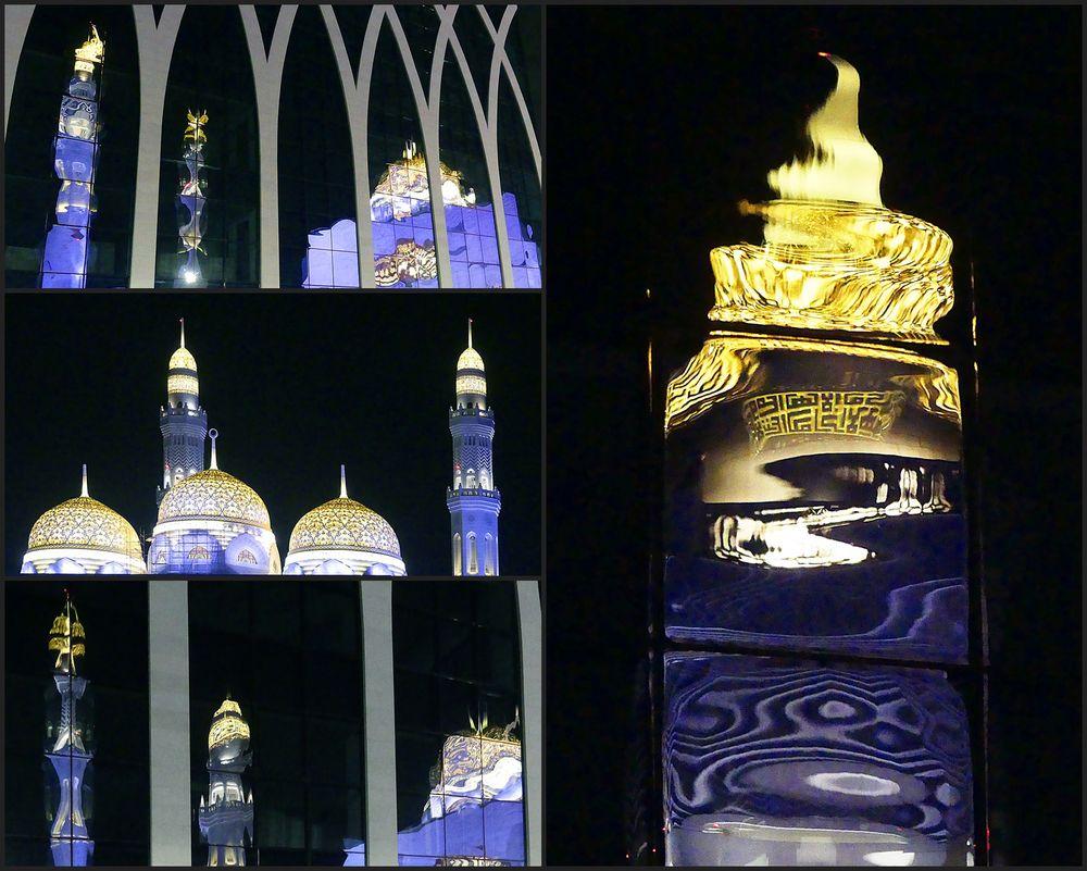 Mohammed Al Ameen Mosche