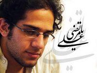 Mohsen Rafi