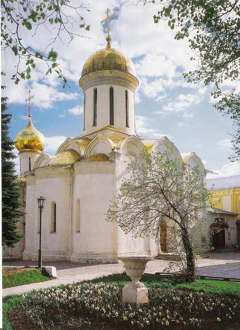 Monastero di Serghiev.
