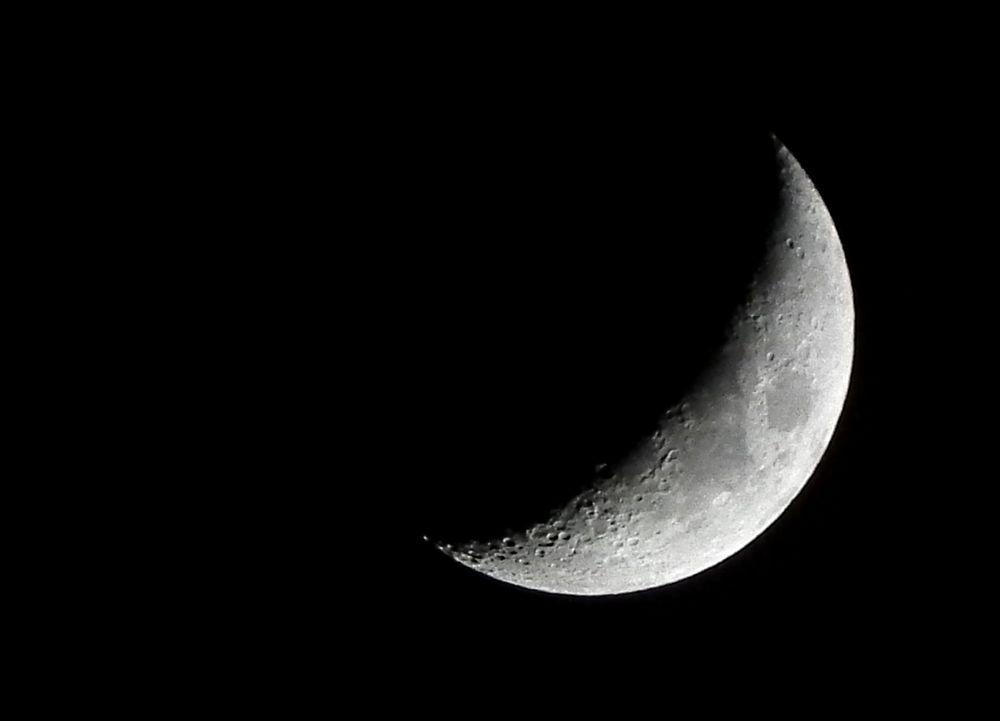 Mond Heute Abend
