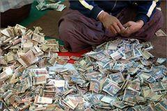 Money, money... (01)