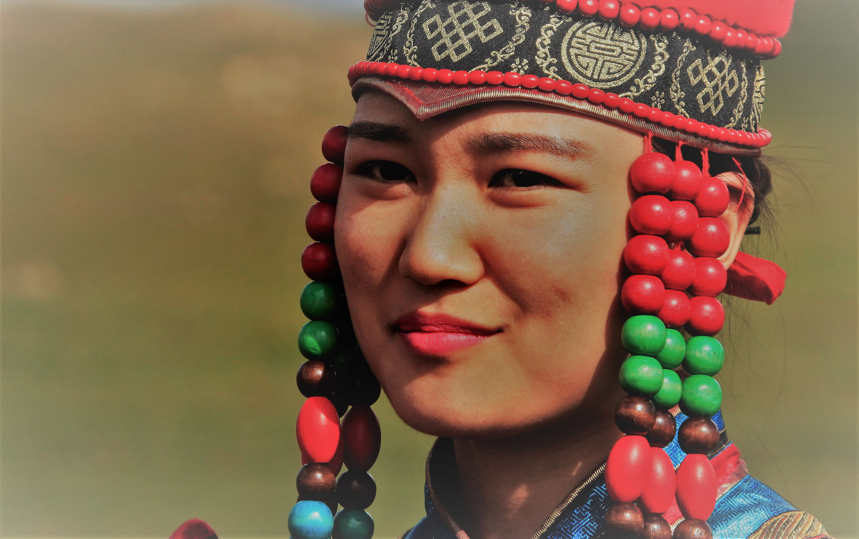 Mongolian eyes