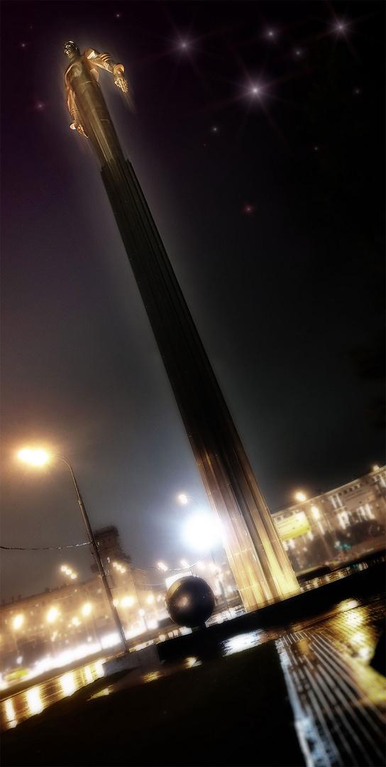 Monumento a Yuri Gagarin. Moscú