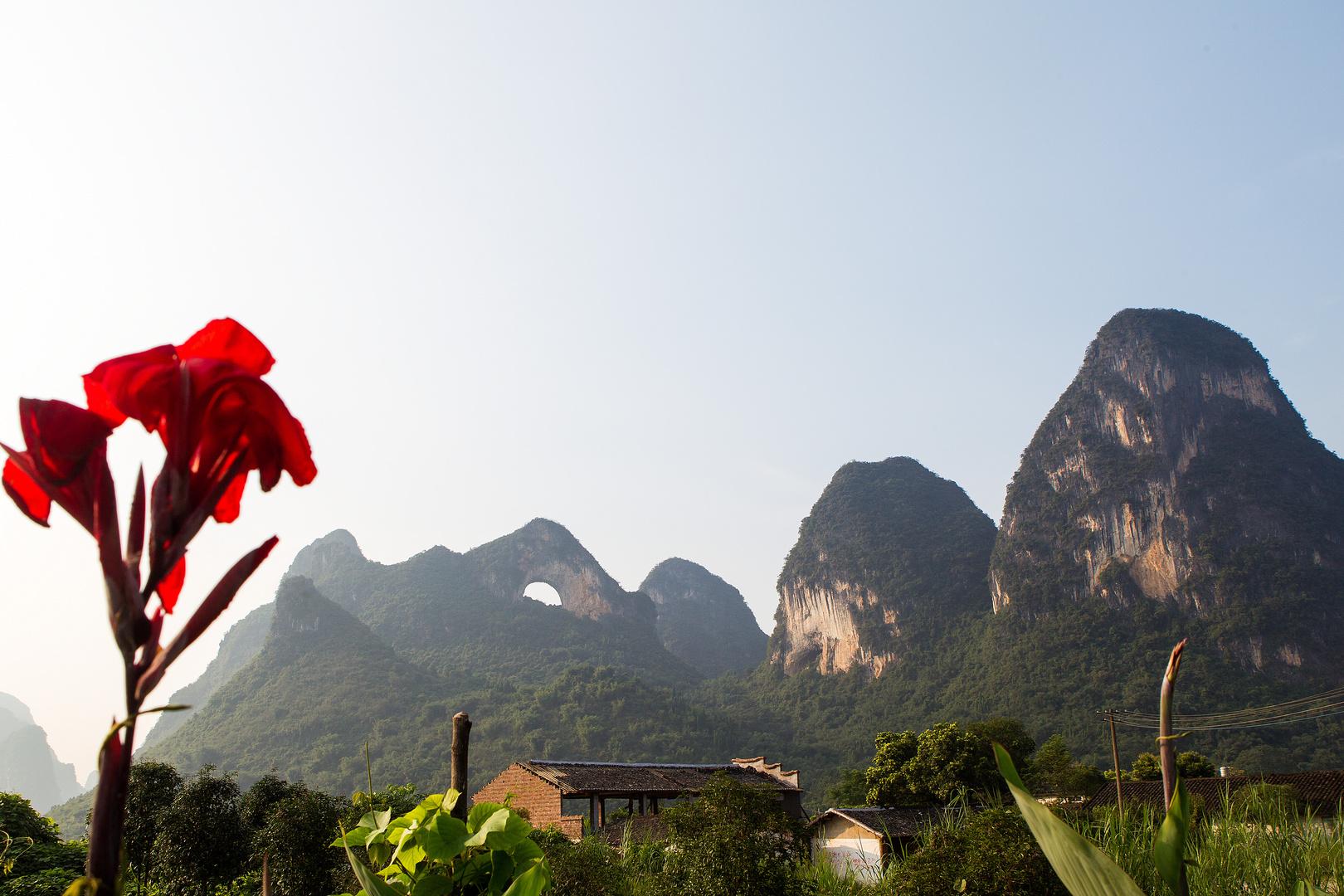 moon hill / Yangshuo region