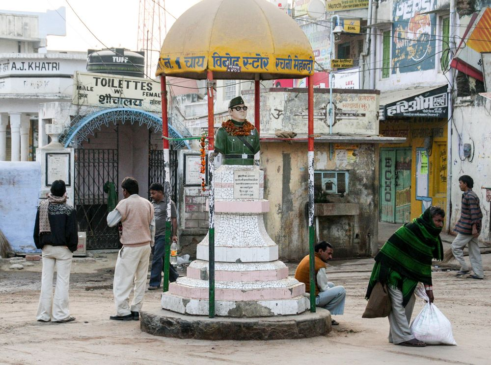 morgens street India