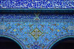 Moschee, Details.. .120_4235