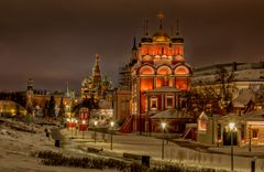 Moscow City at night