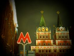 Moscow - Jan 18 2014