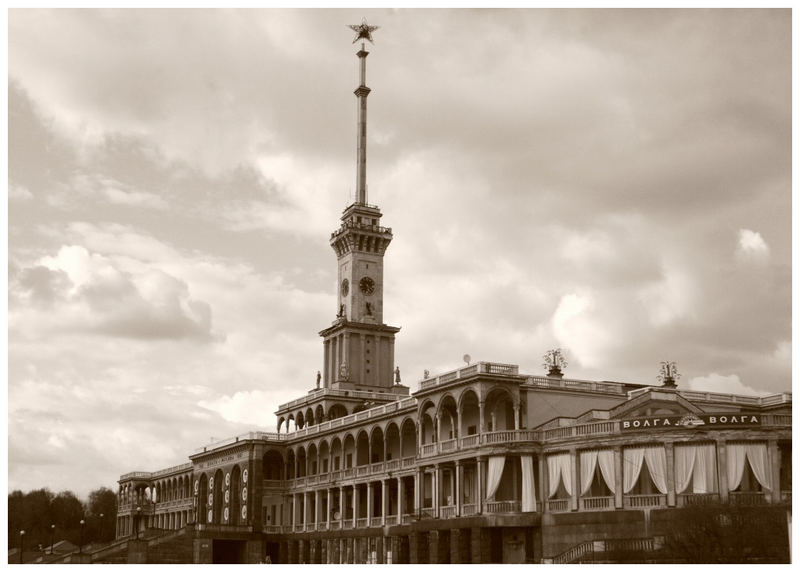 """Moscow """"North River station"""" 1933-1937"""