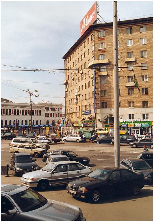 moskau - bahnhofsviertel