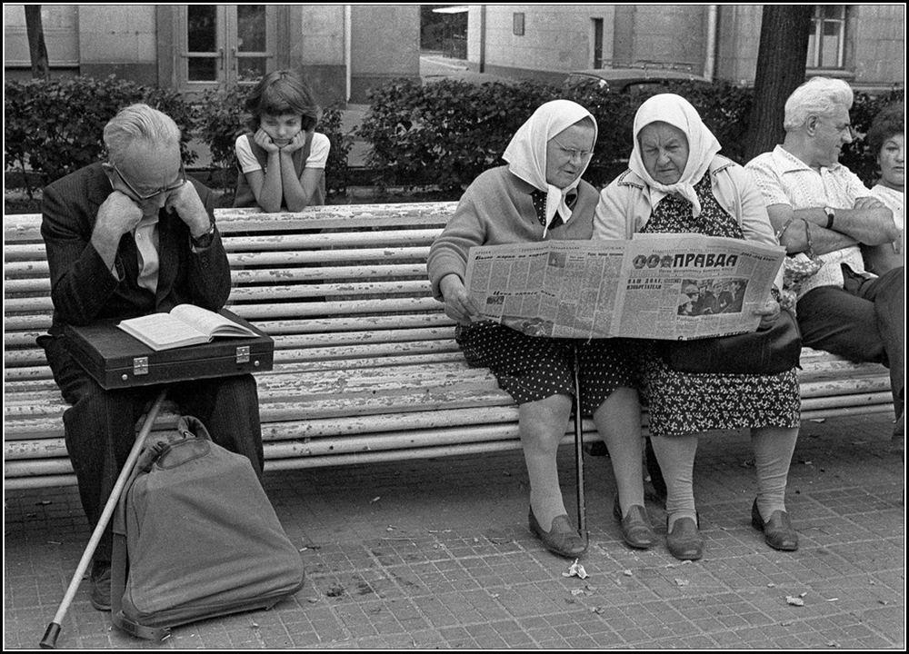 Moskau vor 20 Jahren