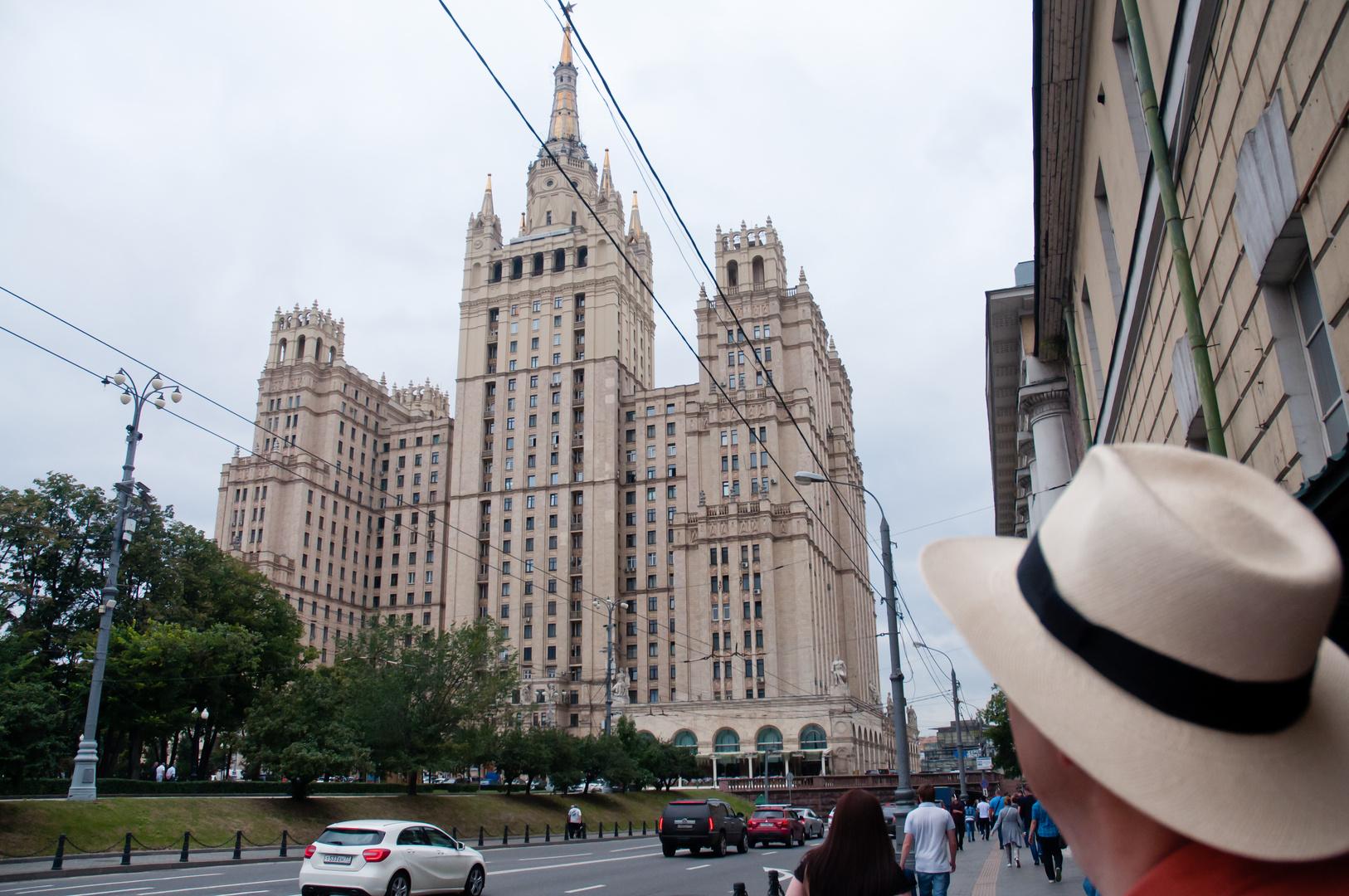 Moskau Zuckerbäckerbau
