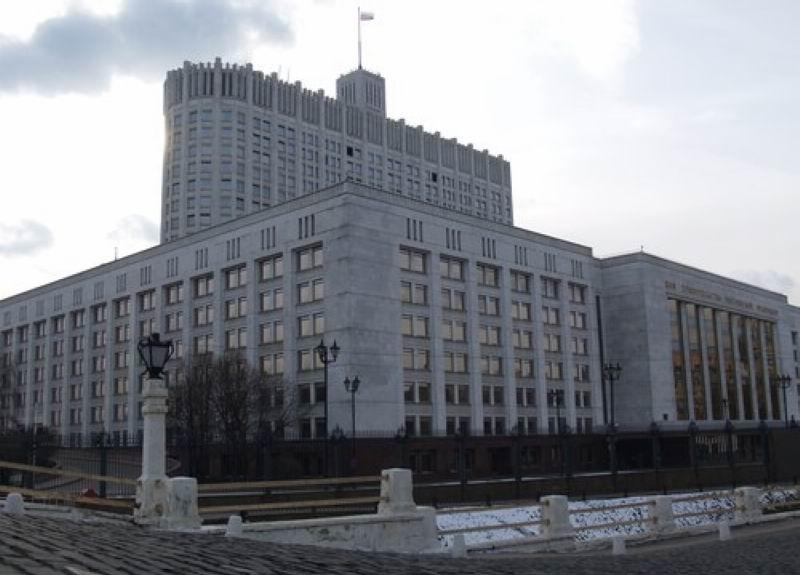 Moskow White House
