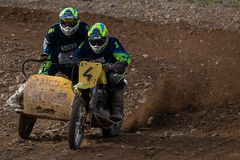 Motocross (Neu)