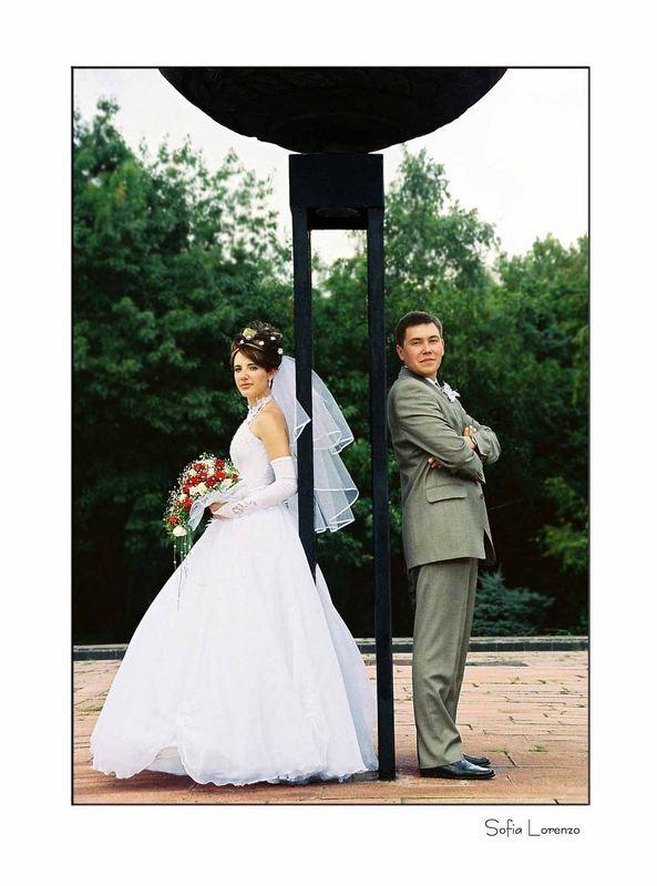 Mr. & Mrs. Cool