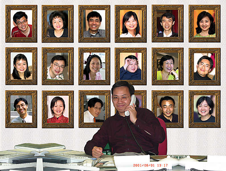 Mr. Wei's new office