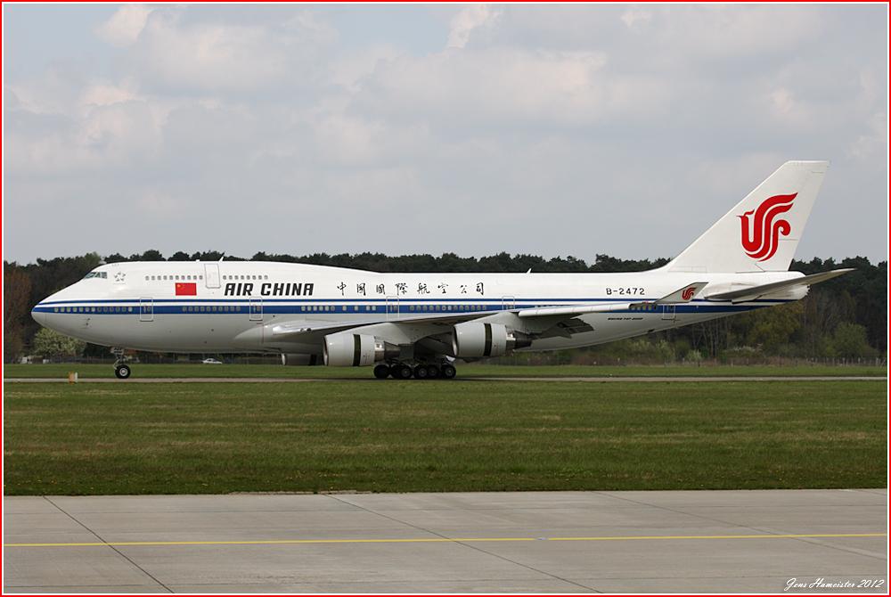 Mr. Wen Jiabao auf der 27R