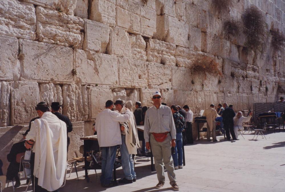 Muro de los Lamaentos