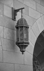 Muscat light
