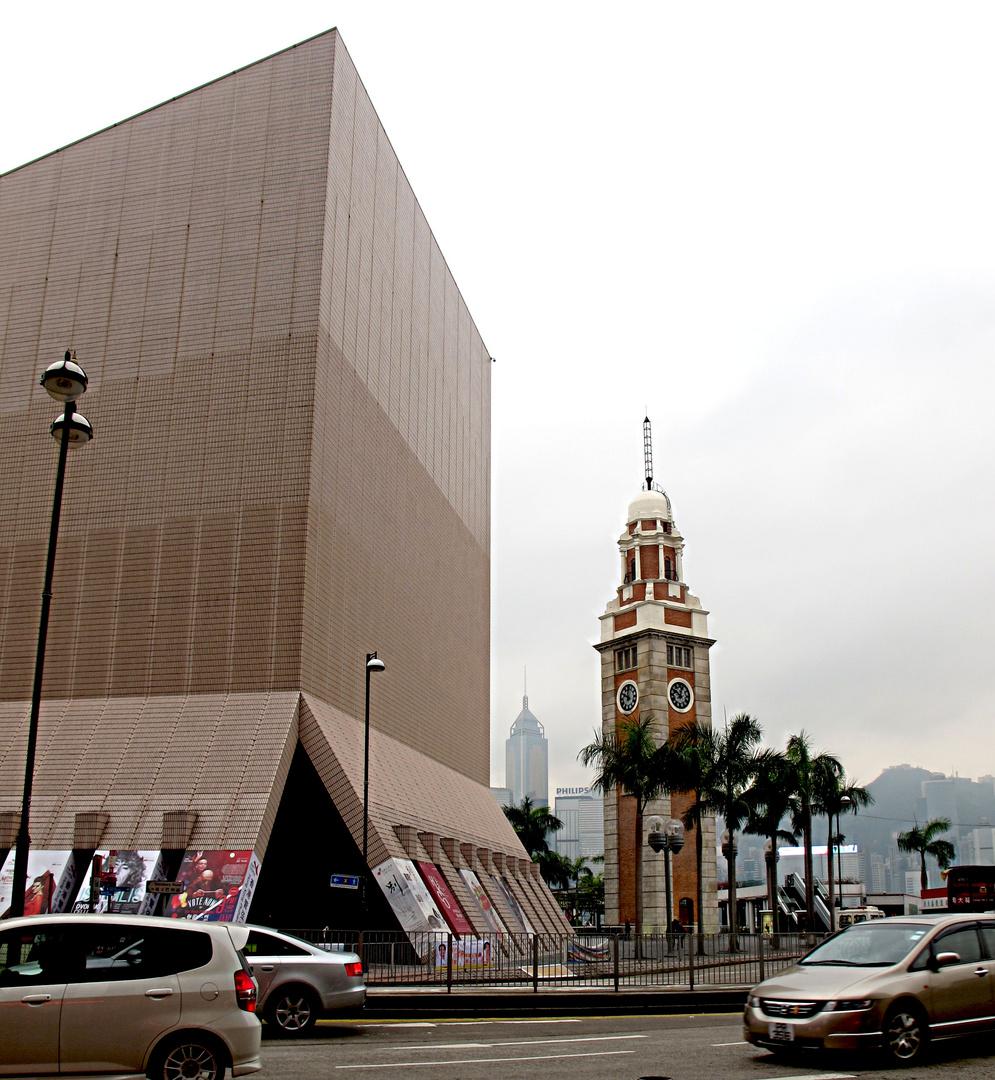 Museum of Art , Hong Kong (ein kleiner Teil davon)