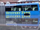 Mystery Bus