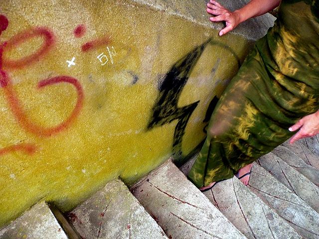 N et les graffiti 2