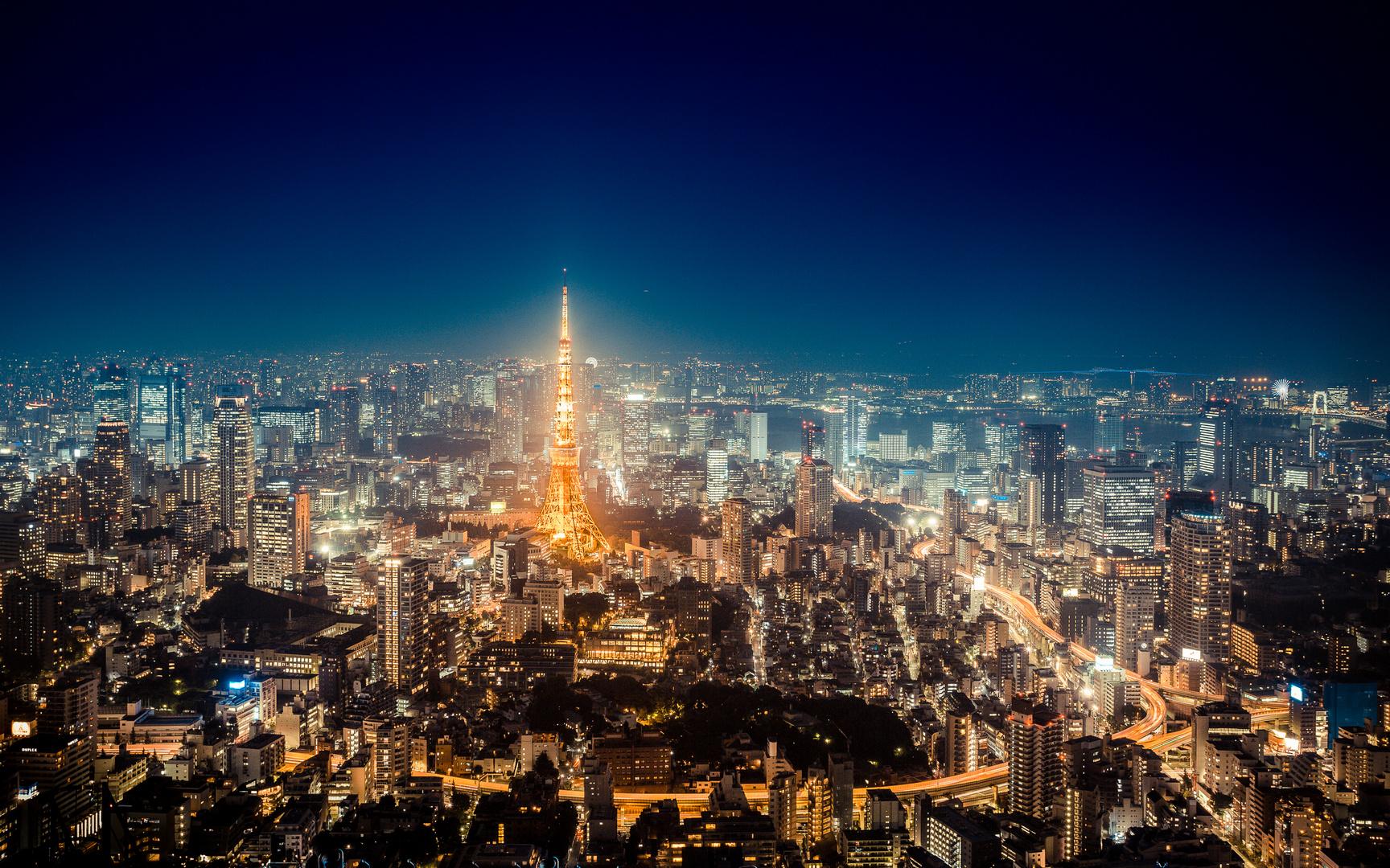 Nächtliches Tokio