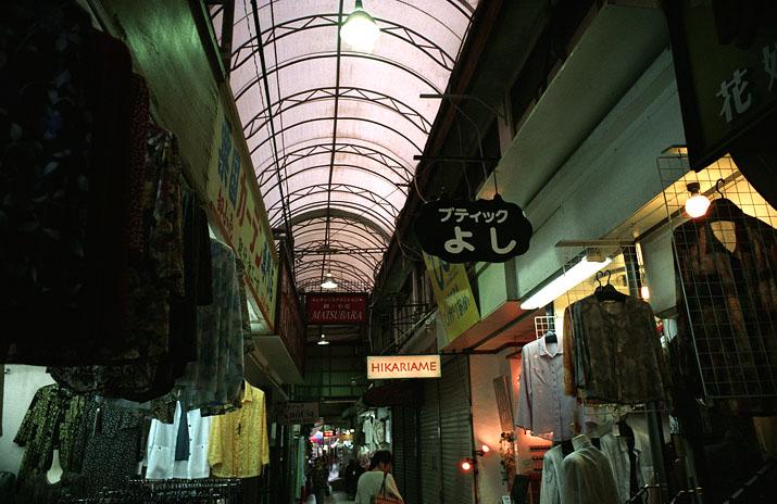 Naha, Okinawa, Markt Straße(9)