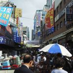 nambemuun markt Seoul