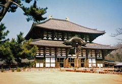 Nara: Todai-ji [östlicher großer Tempel] (MW 1997/2 - jp)