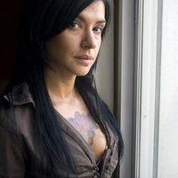 Natalia Salvador Vinuesa
