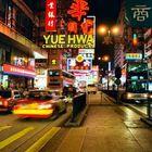 Nathan Road, Hongkong