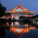 National Concert Hall Taiwan II