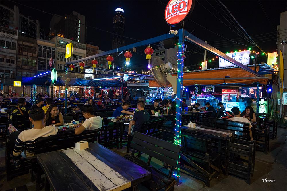 Neon Markt II