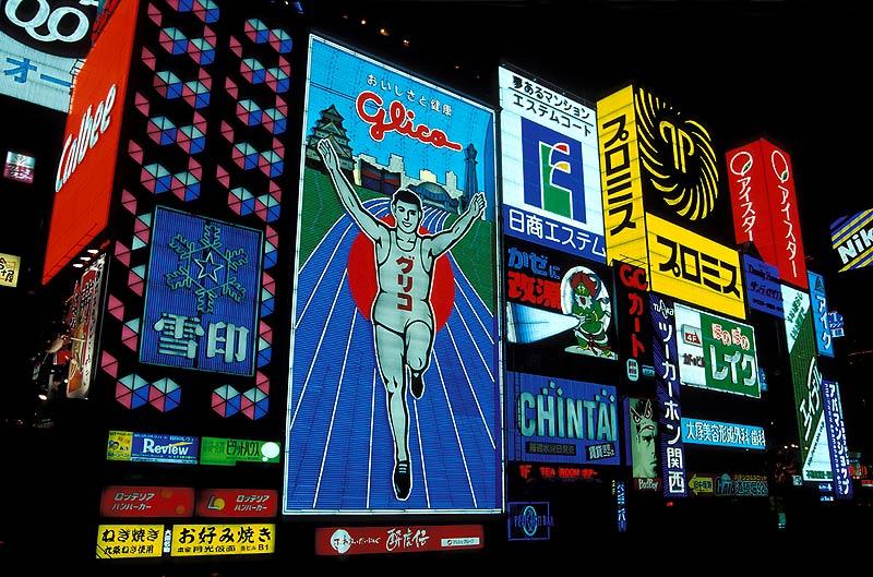 Neon Overkill - Osaka