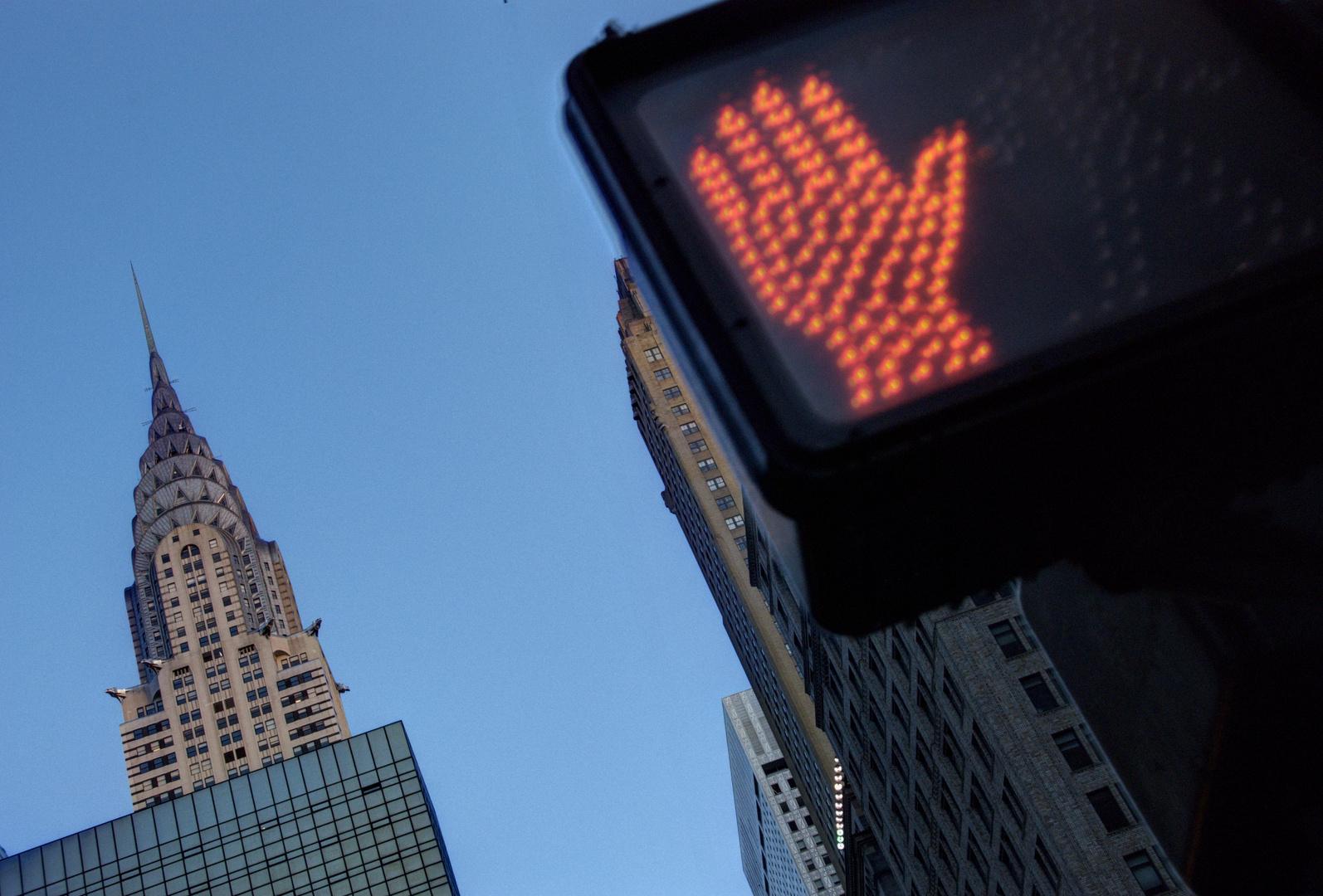 New York - Chrysler Building - 09