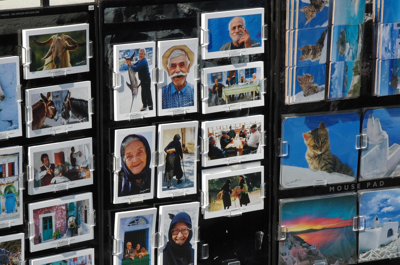 Nicht Lustig Foto Bild Europe Greece World Bilder Auf