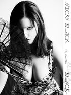 Nicky Black