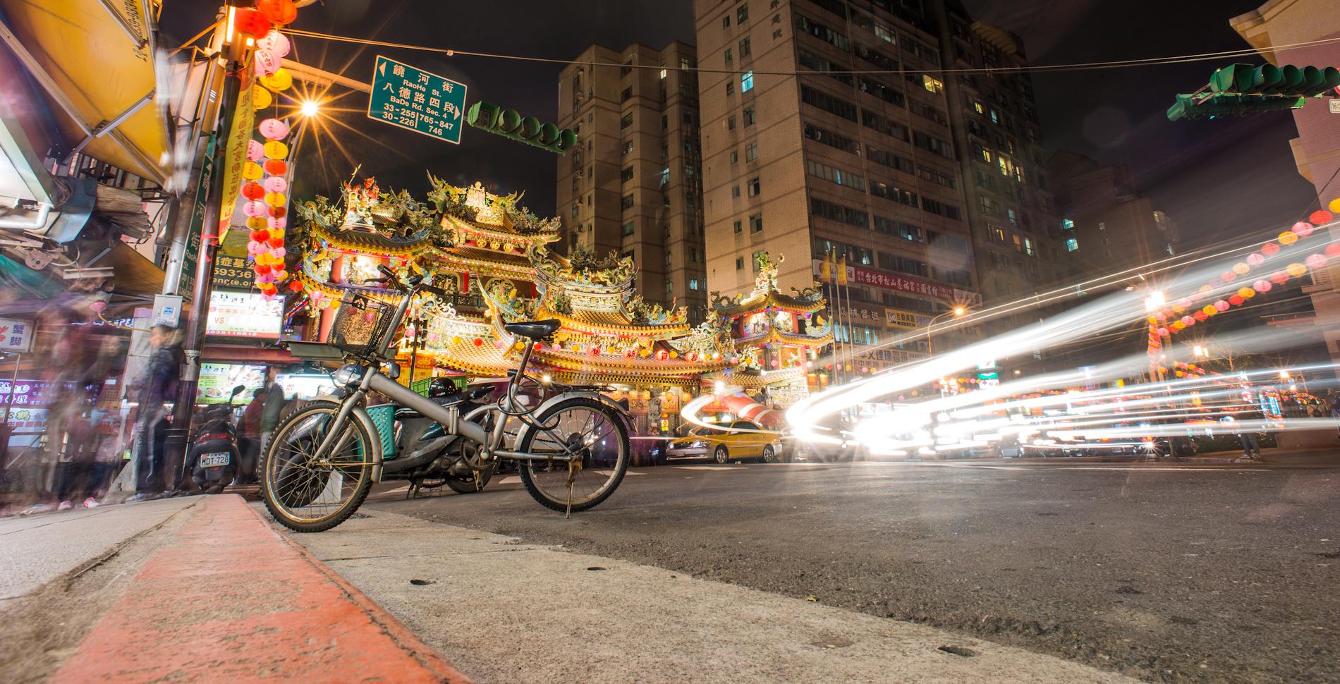 Nightmarket Taipei