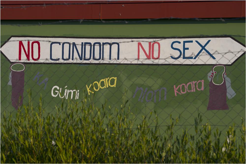 No Condom No Sex