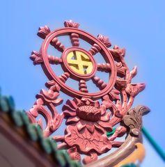 noch ein Detail an einem Tempel in Saigon