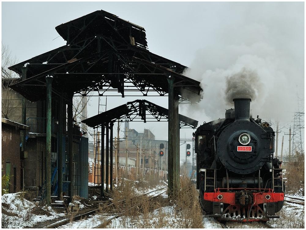 Novemberdampf in Nordchina - Fushun Steelworks II