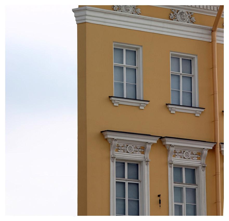 Nur Fasade oder doch ganzens Haus? (gelöst)