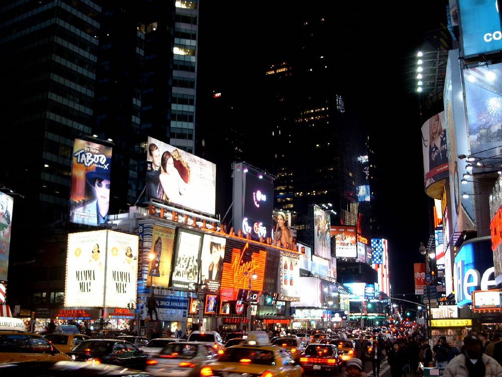 [NYC] - Nights (I)