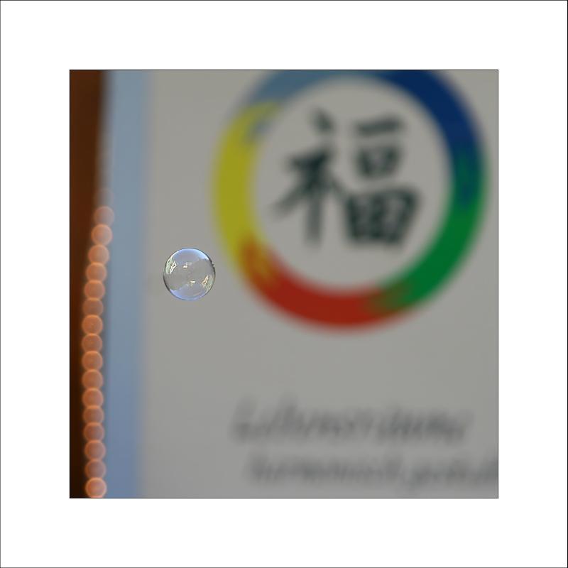 O°I bubbles I°O