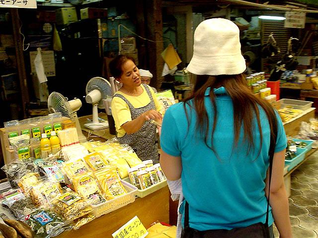 OKINAWA 2005 - Markt Strasse(5)